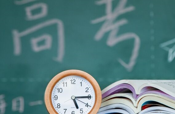 2020年广西高考分数线公布:文科一本线500分,理科一本线496分(附查分入口)