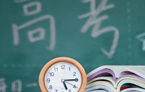 重磅!北京明年高考增加英语口语考试 听说读写样样都需会