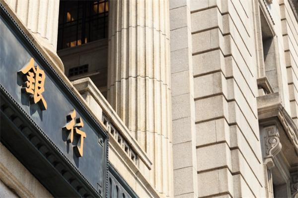 最难就业潮?国有银行逆势扩招数万人,这三大行今年计划招聘4.4万人