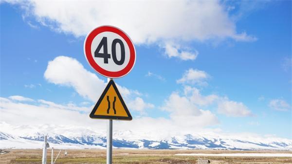 一目了然!11月起全国高速将统一限速标志,大量不合理标志将会被拆除