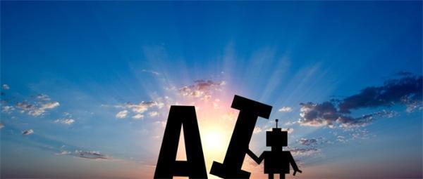 """AI吸尘器""""大脑""""升级!能绘制家中地图、识别家具并指定""""清洁领域"""""""