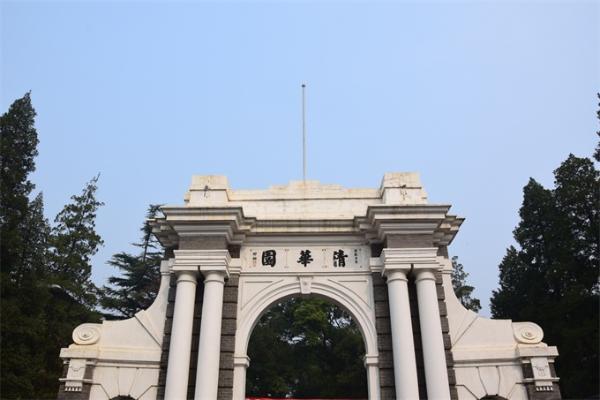 表现抢眼!2021泰晤士世界大学排名发布:清华成亚洲首个世界排名前20大学