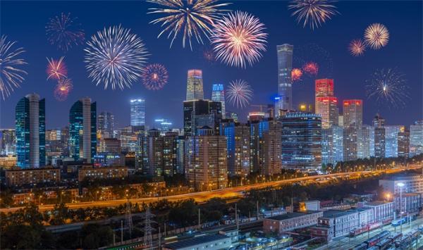 """连休8天!2020年国庆节中秋节放假安排出炉 电影、旅游迎来""""黄金窗口"""""""