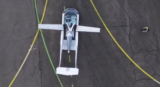 最新飞行汽车来了:3分钟内变成飞机 已在斯洛伐克2次试飞成功