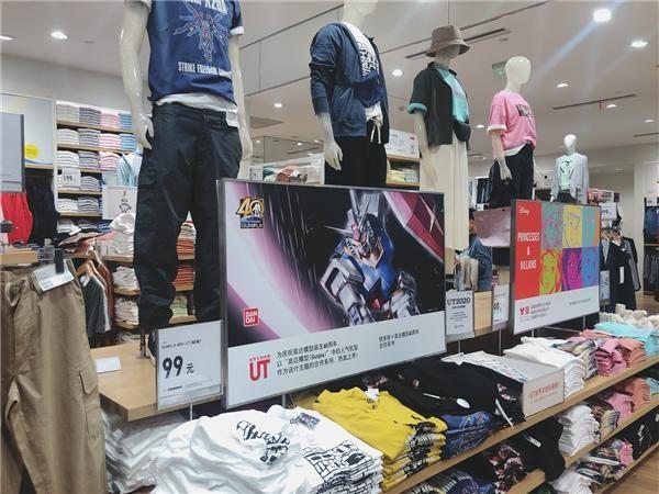优衣库母公司成亚洲品牌500强最具价值服饰集团