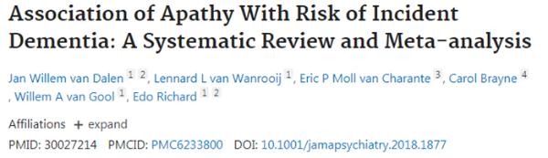 """研究:冷漠是痴呆症的一大早期征兆,对事物充满""""疲感""""风险或高出80%!"""