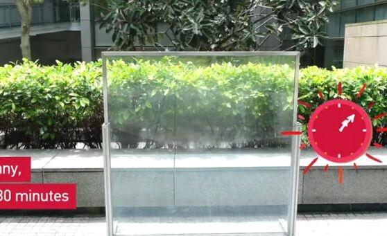 智能窗户来了!科学家开发水凝胶窗板:阻挡阳光调节热量,减少45%能源消耗