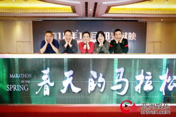 《春天的马拉松》上海电影节启程 张铎转战大荧幕致敬改革开放40周年