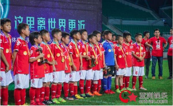 PP体育让少年敢做足球梦 将出征俄罗斯参加特训