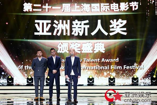《未择之路》获上影节亚洲新人奖最佳影片 真挚的力量带来诚意之作