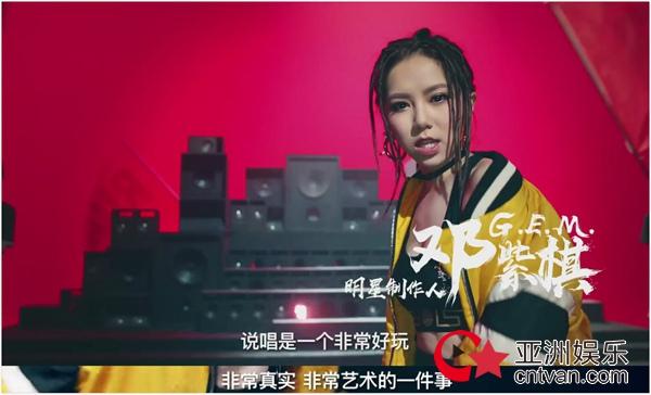 """红灯笼的背景前尽显当代年轻说唱者的魅力,他表示""""中国新说唱就是让"""