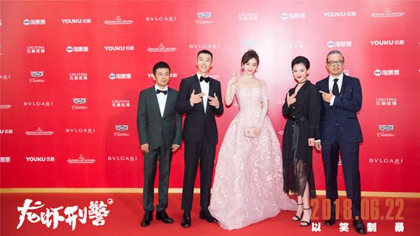 第21届上海国际小龙虾电影节开幕 《龙虾刑警》时隔一年再次霸占上海滩
