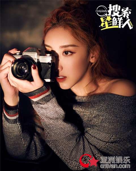"""许靖韵北京""""音乐尊享会""""即将来袭 最新写真化身""""猫系少女"""""""