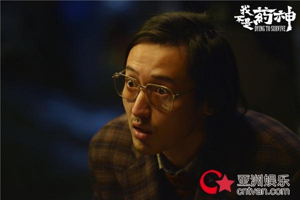"""《我不是药神》曝欢乐片段 暖心传递""""真善美""""影响力"""