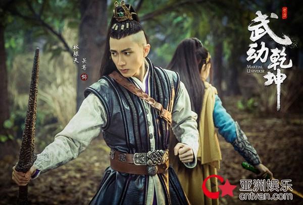 《武动乾坤》定档8月7日 吴尊首演反派挑战大