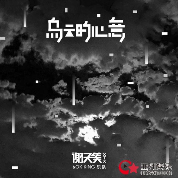 古筝曲谱《中国范》