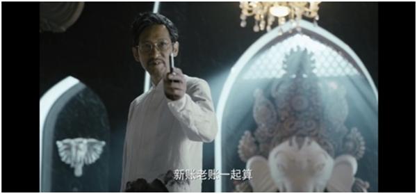 缉毒剧《猎毒人》7.6江苏卫视首播 于和伟吴秀波徐峥上演跨国警枭大战