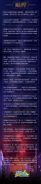 """""""奔跑嘉年华""""兄弟团张杰林俊杰携观众""""跨屏狂欢""""提交霸榜成绩单"""