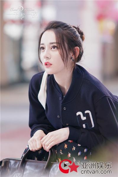 鄧倫,祝緒丹,陳奕龍,王瑞子,張昊唯等主演的電視劇《一千零一夜》正