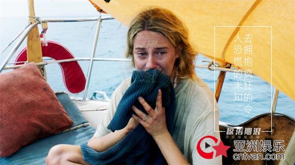 最美灾难片《惊涛飓浪》女主爆拍摄时曾被鲨鱼