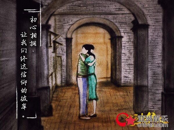 """《隐秘而伟大》首度解""""秘"""" 李易峰金晨演绎""""烟火民国"""""""