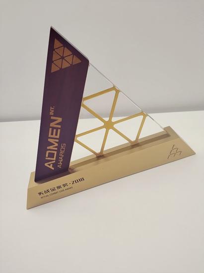 《欢乐喜剧人》第四季荣获ADMEN国际大奖'数字营销实战金案'