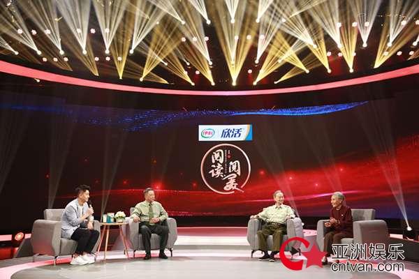 廣電總局點讚江蘇衛視《閱讀·閱美》第二季 做