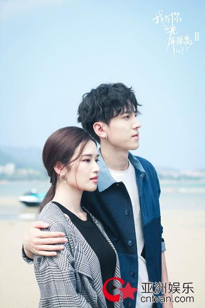 《我与你的光年距离2》杀青 芒果TV携手蓝港影业打造奇幻爱情网剧