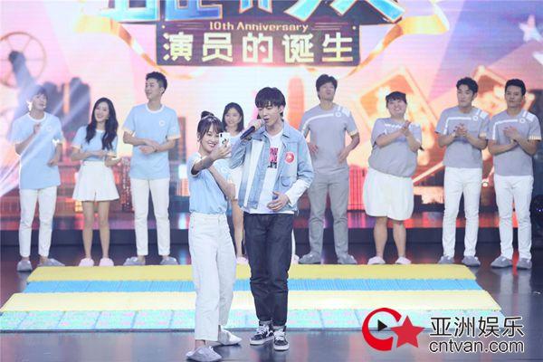 """蓝盈莹感恩《我就是演员》 《嗨!蓝朋友》舞台重现""""叮叮叮""""音效""""噩梦""""?"""
