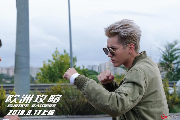 《欧洲攻略》今日上映 吴亦凡敬业专注获导演及梁朝伟称赞