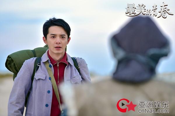 《最美的青春》央视首播 刘智扬匠心诠释造林人受好评