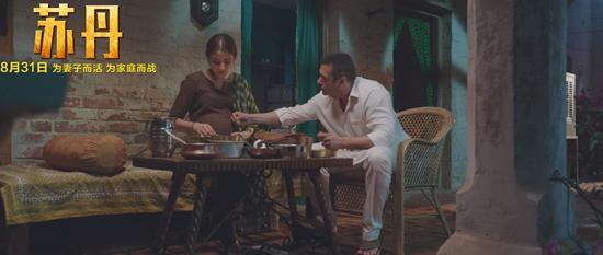 """印度神作《苏丹》首映口碑炸裂""""猴神大叔""""为爱妻点燃全民泪点"""