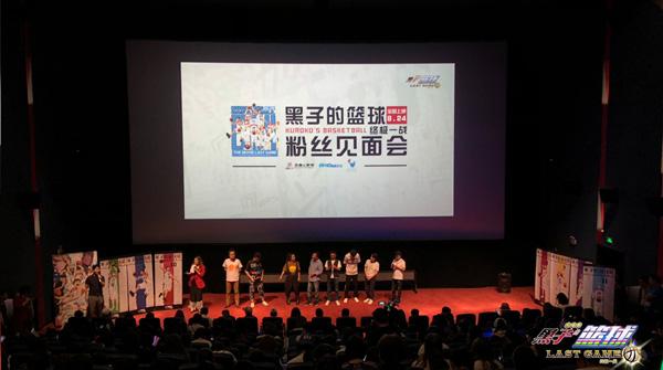 《黑子的篮球·终极一战》8.24日暑期档上映!粉丝直呼国语配音神仙阵容!