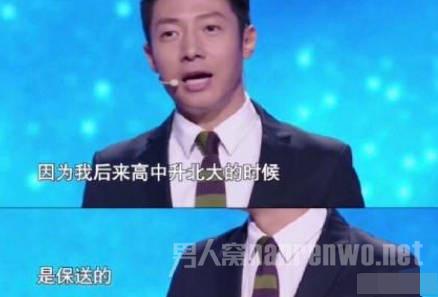 何炅撒贝宁保送兄弟 扎心王源 网友:王源做错了什么?