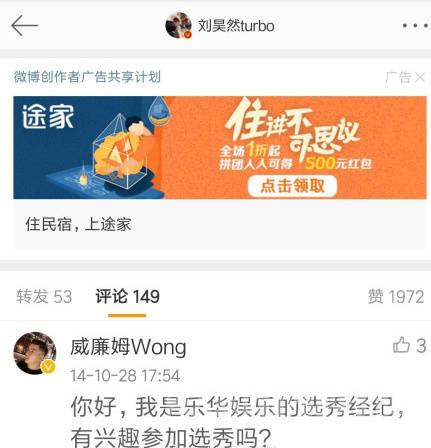 [如何借钱炒股]刘昊然 乐华曾选中其做练习生 盘点乐华的那些练