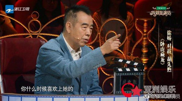 《我就是演员》燃爆九月好戏连台 台上导师评价爱豆 台下粉丝热议导师