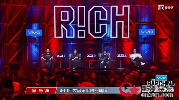 《中国新说唱》艾热王以太六进四晋级赛遭淘汰 小老妹刘柏辛力挽团灭危机