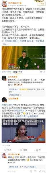 《中国新说唱》邓紫棋怒摔话筒 尤长靖《飘向北方》唱出网友鸡皮疙瘩
