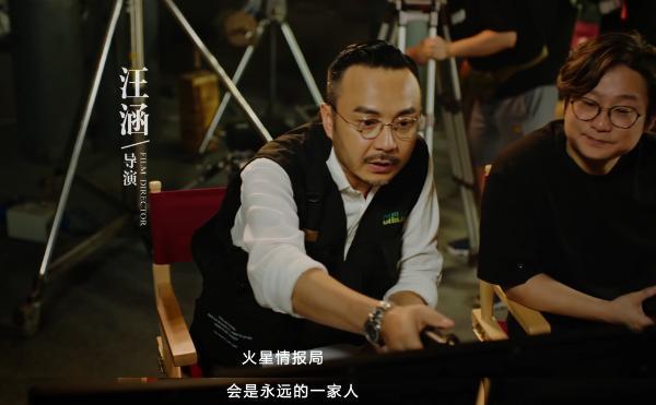 """《火星情报局》第四季10月12日回归,汪涵、薛之谦为""""他""""甘当绿叶"""
