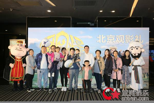 《阿凡提之奇缘历险》北京观影礼 聪明的阿凡提大受欢迎
