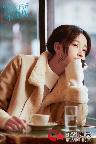 《凉生,我们可不可以不忧伤》定档0917 钟汉良马天宇孙怡唤醒青春记忆