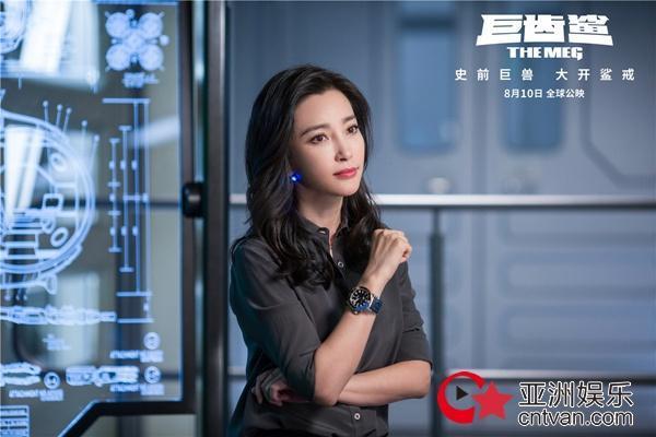 《巨齿鲨》全球票房突破5亿美金 华人文化为合拍片重...