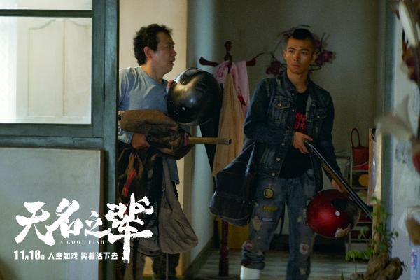 亚博娱乐-《无名之辈》任素汐爆笑解锁怼人新姿式淘宝换货流程
