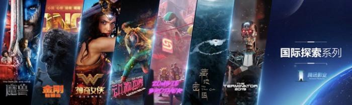 亚博国际娱乐-《毒液》首周全球豪取2亿美元强势夺冠 腾讯影业再推力作大学生就业论文