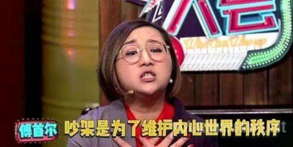 奇葩说走了姜思达和傅首尔 撕逼或是被撕逼都是要走的!