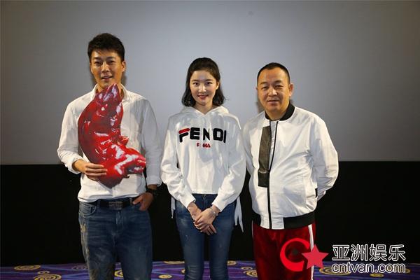 """《正阳门下小女人》重庆见面会田海蓉隔空送"""""""