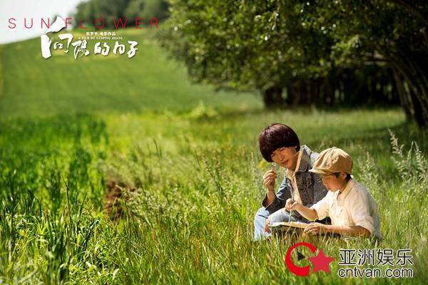 """《向阳的日子》发布主题曲MV 莫西子诗深情呼喊""""孩子,不要悲伤"""""""