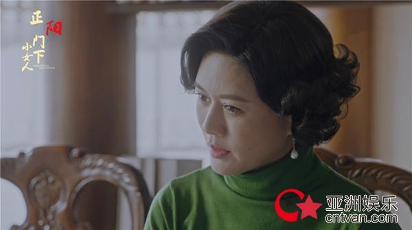 田海蓉演技炸裂 从哭戏看演技堪称教科书级别