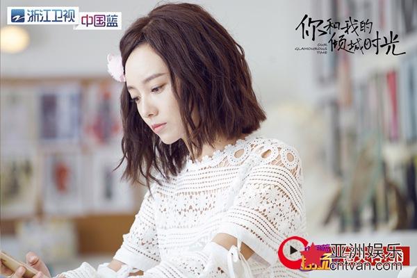 浙江卫视《倾城时光》甜蜜倾心 赵丽颖婚后首部作品引期待