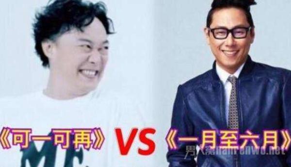 陈奕迅被疑抄袭 网友:陈奕迅抄袭是我听过最大的笑话